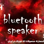 bluetooth-bt05